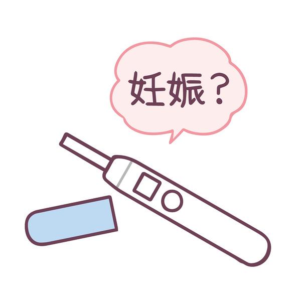 妊娠検査薬を使用するタイミング